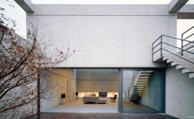 Atrium Haus